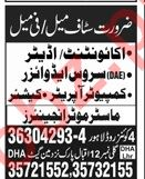 Accountant, Auditor & Service Advisor Jobs 2019 in Lahore