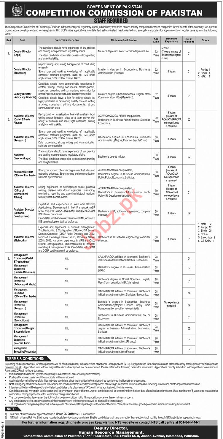 Competition Commission of Pakistan CCP Management Jobs 2019