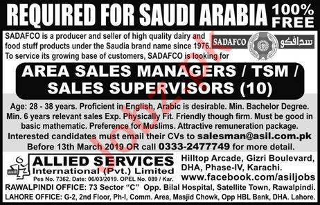 Area Sales Manager, Tertiary Sales Manager & Supervisor Jobs