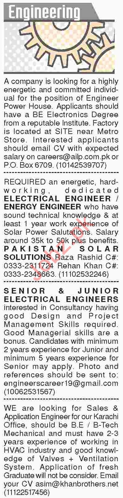 Dawn Sunday Classified Ads 10th March 2019 for Engineering