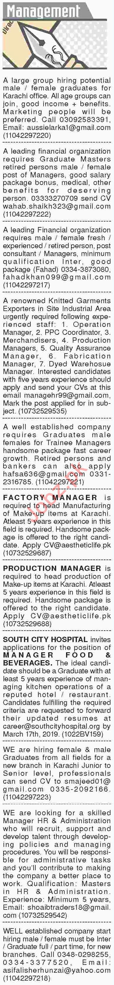 Dawn Sunday Classified Ads 10th March 2019 Management Staff