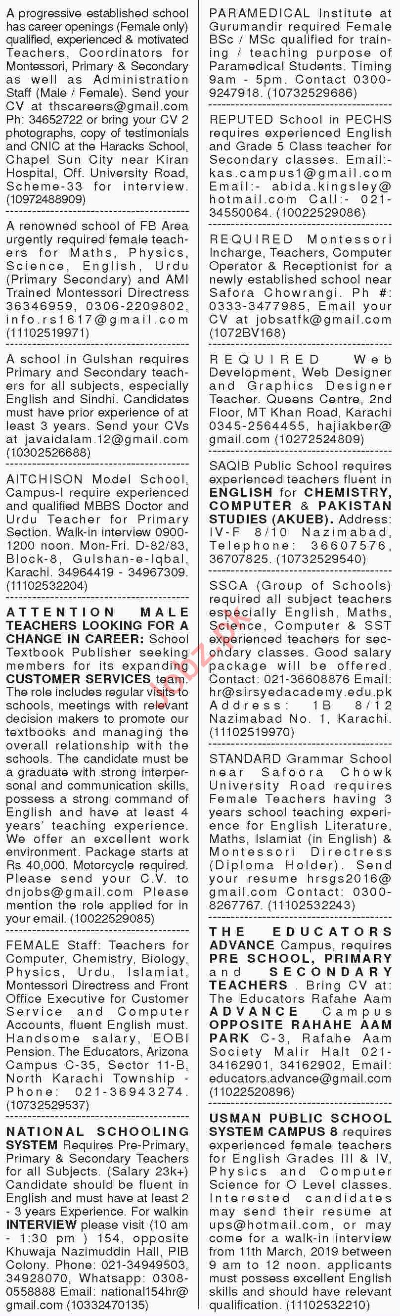 Dawn Sunday Classified Ads 10th March 2019 for Teachers