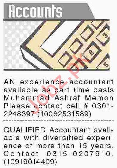 Dawn Sunday Classified Ads 10th March 2019 Accounts Staff