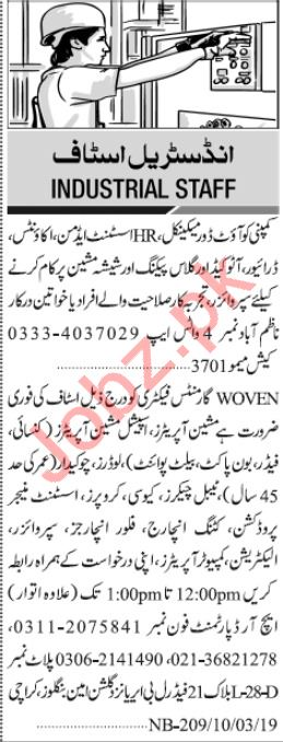 Jang Sunday Classified Ads 10th March 2019 Industrial Staff