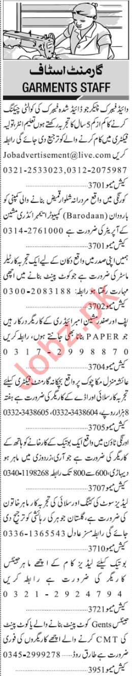 Jang Sunday Classified Ads 10th March 2019 Garments Staff