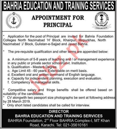 Bahria Education And Training Services Principal Job 2019