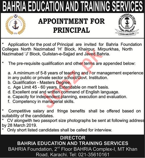 Bahria Foundation College Job For Principal in Karachi