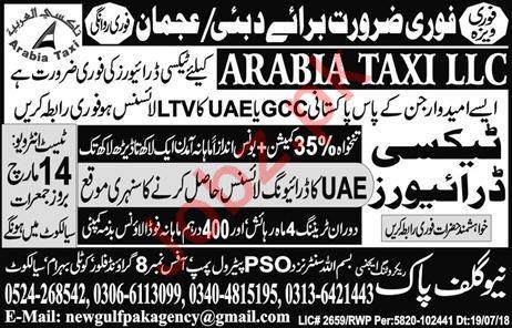 Arabia Taxi LLC Jobs 2019 For Dubai & Ajman UAE