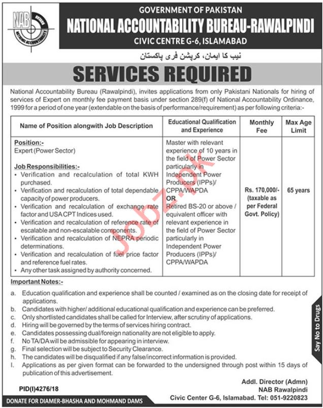 NAB Rawalpindi Jobs 2019 for Expert in Power Sector