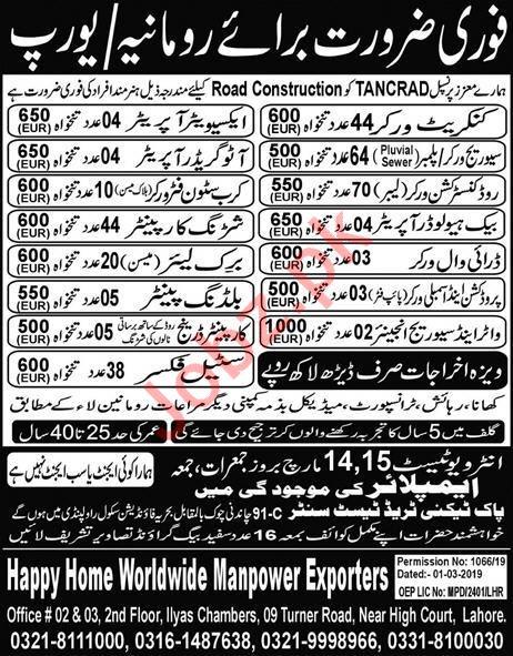 Concrete Worker, Excavator Operator, Plumber & Engineer Jobs