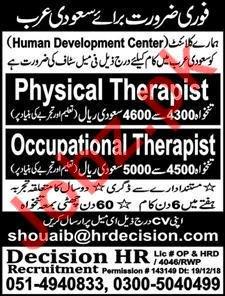 Human Development Center Jobs 2019 For Saudi Arabia