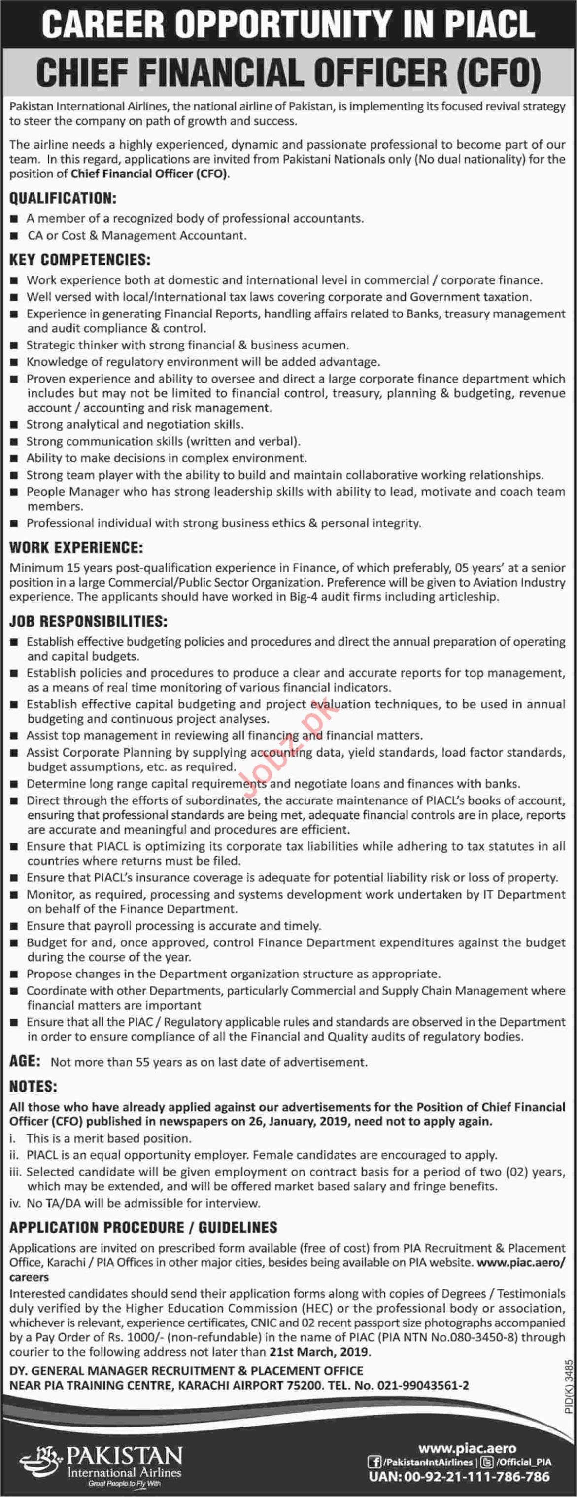 PIACL Pakistan International Airlines Job 2019 in Karachi