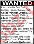Sales Staff Jobs in Private Company