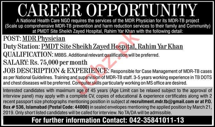 Sheikh Zayed Hospital MDR Physician Jobs 2019