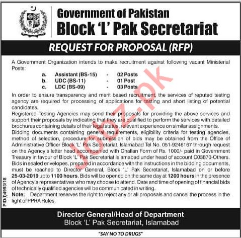 Clerical Staff Jobs in Government Organization