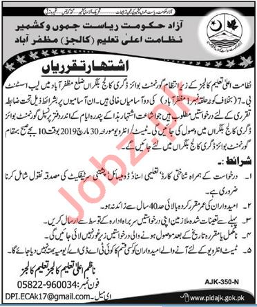 Higher Education Department Lab Assistant Jobs 2019