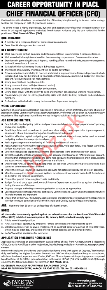 Financial Officer Jobs in Pakistan International Airline PIA