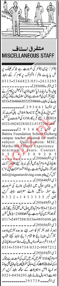 Daily Jang Miscellaneous Staff Jobs 2019 in Rawalpindi