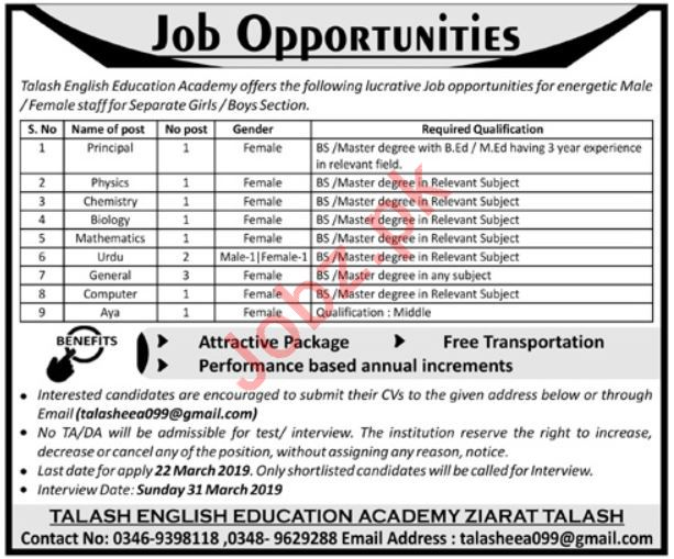Talash English Education Academy TEEA KPK Jobs 2019