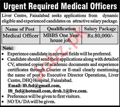 Liver Center DHQ Hospital Faisalabad Jobs 2019 for Doctors