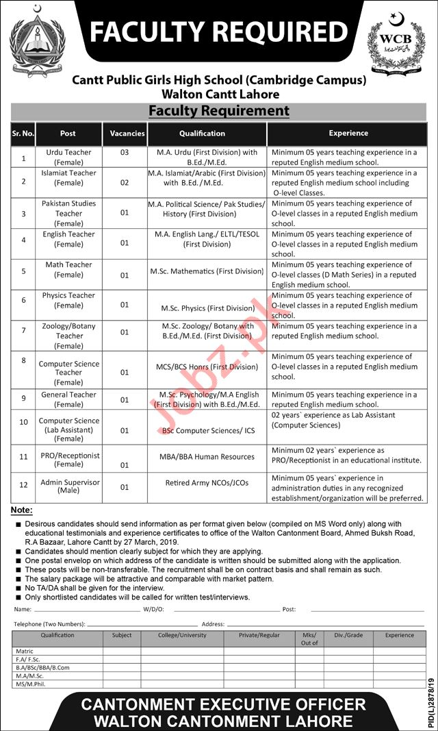 Cantt Public School and Girls College  Management Job 2019