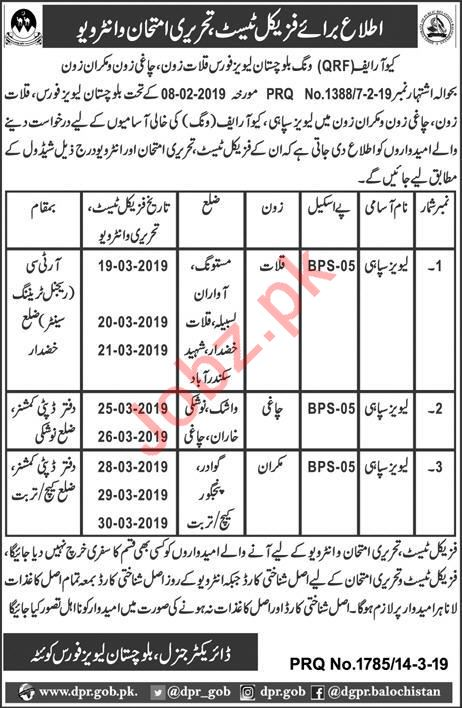 QRF Wing Balochistan Levies Force Jobs 2019 for Sepahi