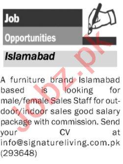 Furniture Showroom Sales Staff Job in Islamabad