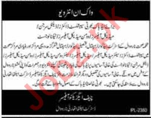 District Health Authority DHA Narowal Jobs 2019 for Doctors
