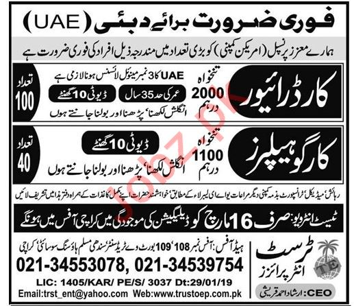 Car Driver & Cargo Helper Jobs 2019 in Dubai 2019 Job