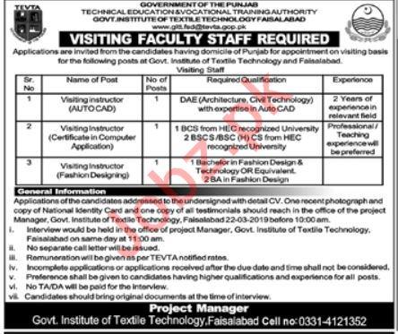Govt Institute of Textile Technology Faisalabad Jobs 2019
