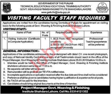 Govt Weaving & Finishing Institute Shahdara Lahore Jobs 2019