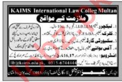 KAIMS International Law College Multan Jobs 2019