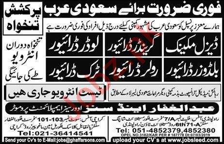 Grander Driver, Loader Driver Job in Saudi Arabia