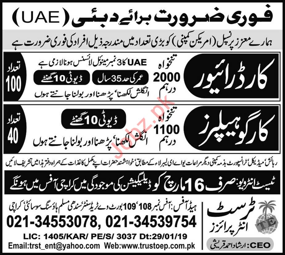 Cargo Helper & Car Driver Jobs 2019 Job Advertisement Pakistan