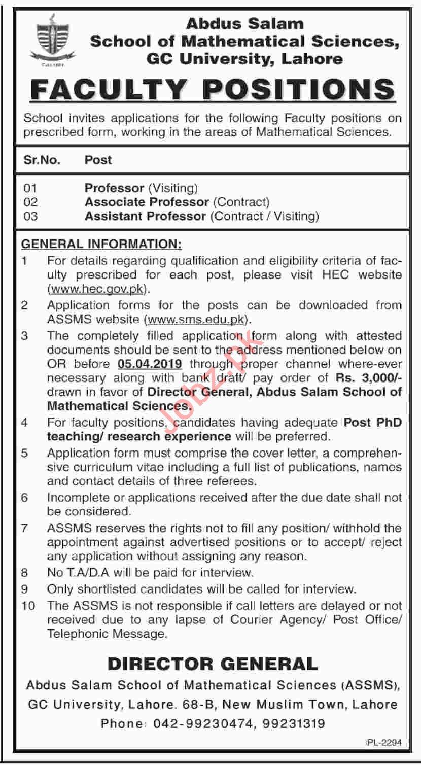 Abdus Salam School of Mathematical Sciences Lahore Jobs 2019