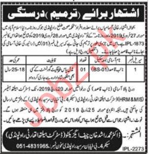 District Health Authority Rawalpindi Jobs 2019 Naib Qasid