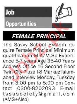 The Savvy School Islamabad Jobs 2019 for Principal