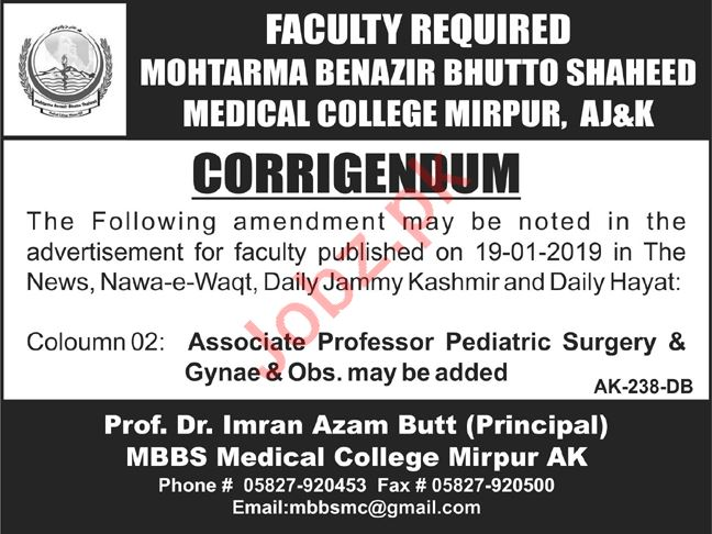 Mohtarma Benazir Bhutto Shaheed Medical College  Jobs 2019