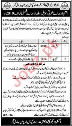 Seasonal Beldar Jobs in Canal Division