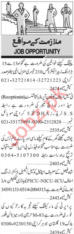 Daily Jang Newspaper Classified Jobs 2019 In Karachi