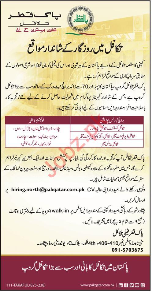 Pak Qatar Takaful Management Staff Jobs 2019