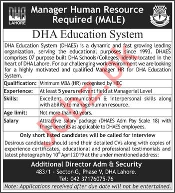 DHA Education System Manager Human Resource Jobs 2019