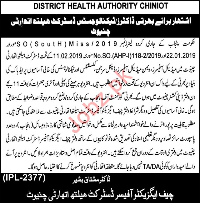 District Health Authority Jobs 2019 in Chiniot