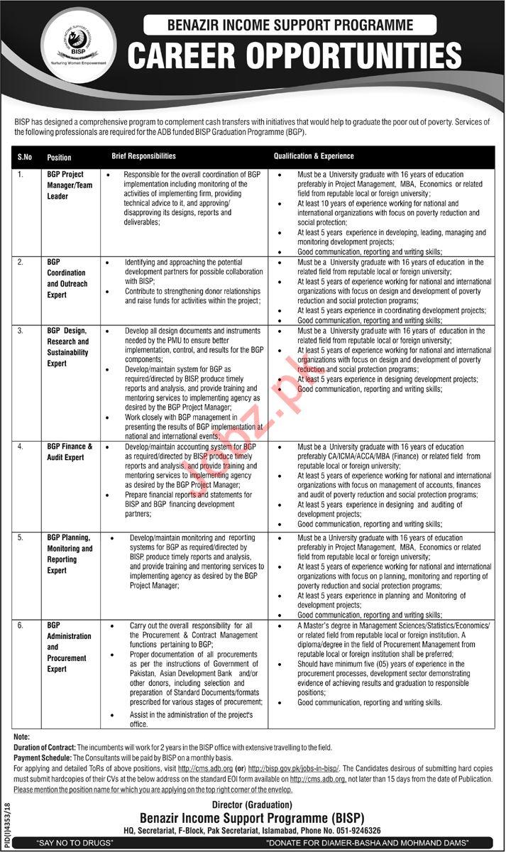 Benazir Income Support Programme BISP Jobs 2019 in Islamabad