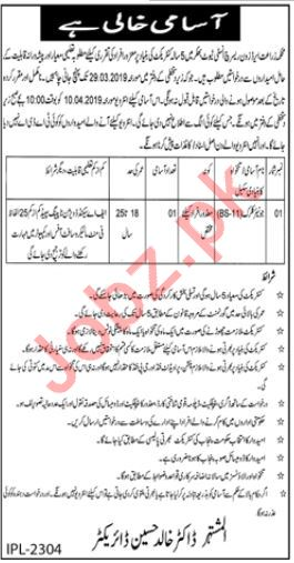 Agriculture Department Job 2019 in Bhakkar