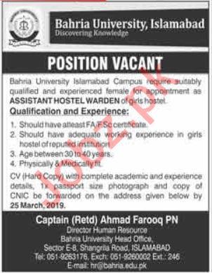 Bahria University Islamabad Assistant Hostel Warden jobs