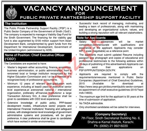 Public Private Partnership Support Facility PSG Jobs 2019