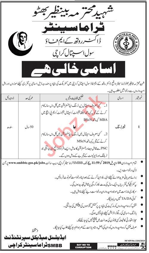 Dr Ruth Pfau Hospital Civil Hospital Karachi Jobs 2019