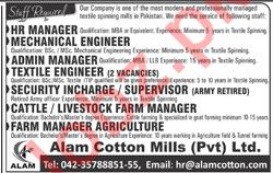 Alam Cotton Mills Lahore Jobs 2019 for Manager & Engineer