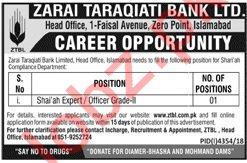 Zarai Taraqiati Bank Limited ZTBL Islamabad Jobs 2019